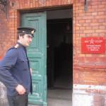 Karosta jail guard