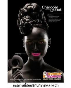 dunkin donuts thai racist