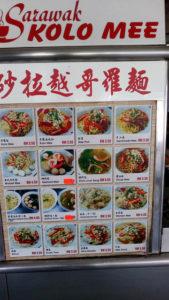 Dove e cosa mangiare a Kuching