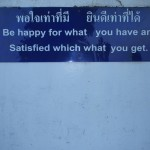 and satisfied which what you get