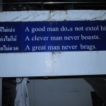 a great man never brags
