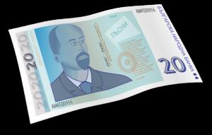 Costo della vita in Bulgaria