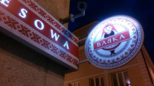 Babka,Bialystok, Podlesia, quasi Bielorussia